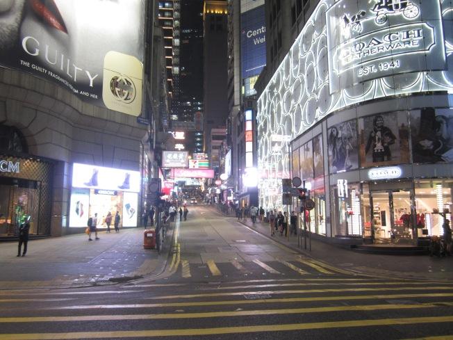 Hong Kong 2014 163.JPG