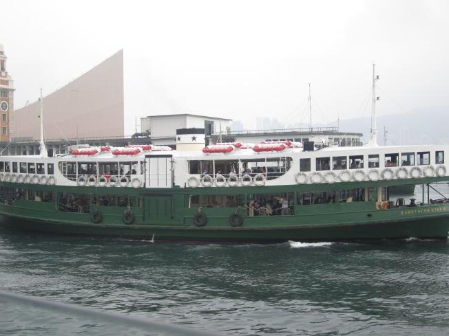 Hong Kong 2014 199